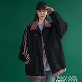鹽系外套女韓版寬鬆立領條紋撞色運動休閒春季學生ins棒球夾克衫 夏季新品