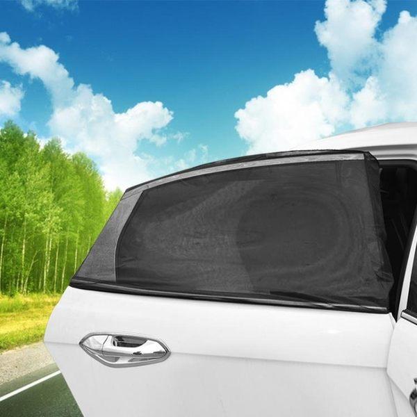 售完即止-防蚊驅蚊蟲車用窗簾車載紗網車窗罩側窗蚊帳遮陽簾遮陽擋6-15(庫存清出T)