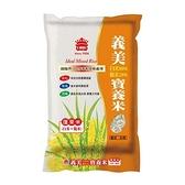 義美蓬萊寶養米1.5kg【愛買】