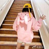 連衣外套  連帽加絨刺繡套頭衛衣女上衣學生寬鬆大碼可愛兔耳朵外套辛瑞拉