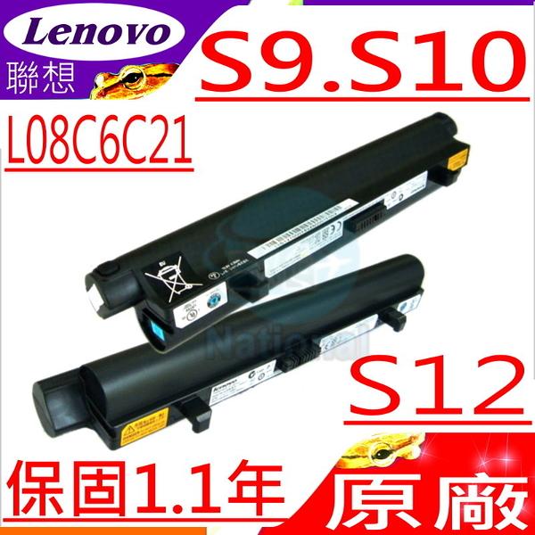 LENOVO S9E,S12 電池(原廠)-聯想 電池- S10E-4068,S10C,L08S3B21,L08S6C21,45K2177,4068A32,42T4682,黑