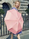 折疊傘-左都迷你晴雨兩用防曬防紫外線女雨傘折疊黑膠 花間公主