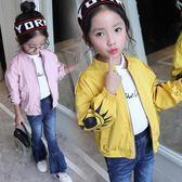 女童外套 童裝女童秋裝外套女寶寶韓版上衣夾克中大兒童開衫棒球服 米蘭街頭
