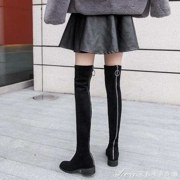 長靴后拉鏈過膝長靴女秋季冬季平底彈力小辣椒長筒靴高筒皮面長款靴 快速出貨