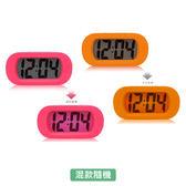 炫彩大數字LCD鬧鐘 單售 型號WTB-325 混款隨機