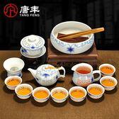 茶具套裝青花瓷蜂窩縷空玲瓏整套陶瓷功夫泡茶壺茶杯茶海家用BL 【好康八八折】