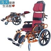 【海夫】杏華 手動輪椅 躺式/空中傾倒/鋁合金/18吋座寬(AS-1811S)