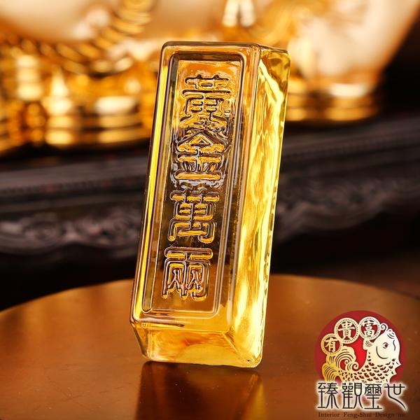 金光熠熠 黃水晶金磚金條招財擺件 含開光 臻觀璽世 IS4633
