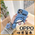 藍色鯊魚寶寶|OPPO A73 5G A72 A5 A9 2020 R17 R15 AX5 AX7 Pro 軟殼 保護殼 同款指環扣 調皮生物
