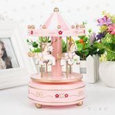 旋轉木馬音樂盒八音烘焙插旗蛋糕裝飾旋轉木馬 QW8436『夢幻家居』