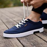 帆布鞋男士休閒鞋韓版潮流布鞋男鞋黑白色板鞋小白鞋學生鞋子    初語生活