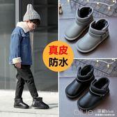 兒童真皮防水雪地靴冬季女童靴子男童鞋加絨短靴寶寶棉鞋  深藏blue