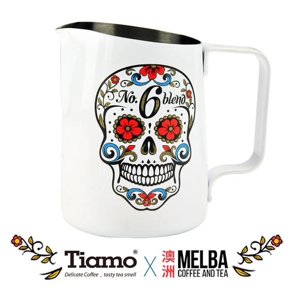 金時代書香咖啡 Tiamo 斜口拉花杯450CC 尖口設計 知名Melba Coffee合作 HC7107W-MLB