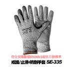 SE-335 戒護/止滑+防割手套(黑/...