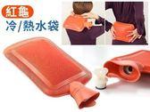 復古紅龜冷熱水袋