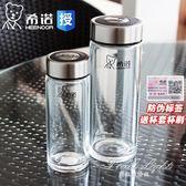 希諾單層玻璃杯 茶杯水杯水晶加厚XN-6015 6016 6017帶防偽碼授權【果果精品】
