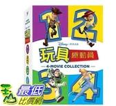 [COSCO代購] W126857 DVD - 玩具總動員四部曲 (4碟)