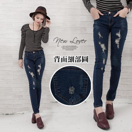 窄管褲NEWLOVER牛仔時尚【166-6870】韓版個性刷破設計顯瘦窄管褲-S-XL