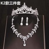 頭飾三件套裝婚紗飾品結婚配飾耳環韓式