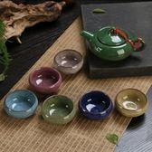 龍潯陶瓷冰裂茶具套裝整套開片家用功夫茶具茶杯茶壺禮品多色台秋節88折
