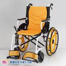 【贈好禮】均佳 鋁合金輪椅 外出型 JW...