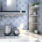 壁紙 廚房防油貼紙瓷磚浴室衛生間防水自黏牆貼馬賽克牆面翻新加厚壁紙  免運快速出貨