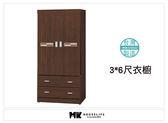 【MK億騰傢俱】AS211-03 旺旺胡桃色3*6尺衣櫥