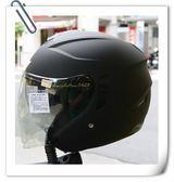 M2R安全帽,FR1,素色/消光黑