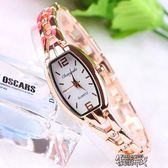 女生手錶女手鍊錶女式手錶女學生韓版簡約鍊女款時尚潮流女錶帶鑽