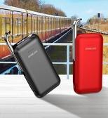 行動電源5000毫安行動電源自帶充電線沖手機蘋果vivo華為oppo小米iPhone通用6小巧超薄便攜 CY潮流