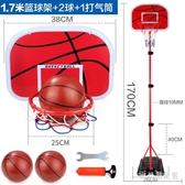 兒童籃球框投籃架 可升降室內小孩家用玩具 寶寶男孩掛式投籃機 CJ5408『寶貝兒童裝』
