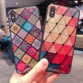 【SZ61】滴膠金箔格子 復古風 iphone XS MAX手機殼 iphone XR XS手機殼 iphone 8plus手機殼 iphone 6s plus手機殼