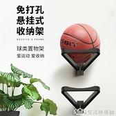 籃球收納架家用籃球架掛墻式籃球框掛式足球收納袋足球籃球置物架 NMS樂事館新品