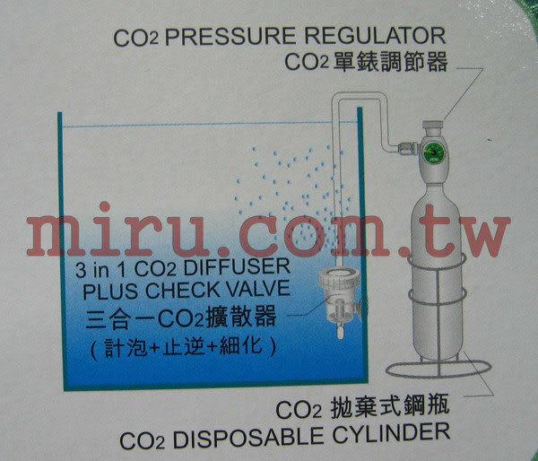 【西高地水族坊】ISTA伊士達 拋棄式CO2鋼瓶供應組95g