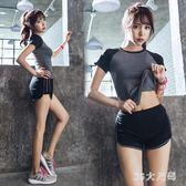 大尺碼運動套裝 夏季新款寬鬆健身服女跑步速干衣健身房瑜伽服 EY4520 『M&G大尺碼』