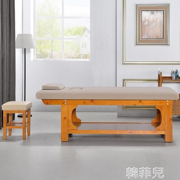 按摩床 實木電動美容床美容院專用按摩帶胸洞家用可折紋繡床 mks韓菲兒