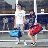 新款行李包女旅游包大容量旅行包手提旅行袋男士出差包單肩行李袋       智能生活館