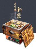 艾敏關東煮機器電熱商用麻辣燙串串香煮丸子機關東煮鍋煮面爐 【熱賣新品】 XL