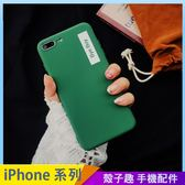 綠色英文 iPhone iX i7 i8 i6 i6s plus 手機殼 保護殼保護套 全包邊軟殼 防摔殼