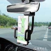 車載手機架出風口卡扣式汽車手機座導航支架多功能後視鏡萬能通用 快速出貨