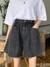 牛仔短褲 春季2021新款五分直筒寬鬆褲子薄款闊腿短褲高腰顯瘦百搭牛仔褲女  【618 大促】