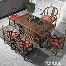 茶桌椅組合實木功夫茶台新中式喝茶桌子家用茶具套裝一體泡小茶幾 果果輕時尚NMS