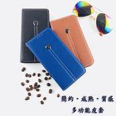LG Q6  Q7+  荔枝紋 保護皮套(專用款)