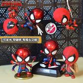 漫威蜘蛛俠玩具公仔 英雄歸來手辦模型周邊復仇者聯盟3車載擺件 潮流衣舍