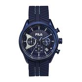 【FILA 斐樂】三眼編織紋錶面設計腕錶-神秘藍/38-176-003/台灣總代理公司貨享兩年保固
