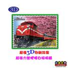 【收藏天地】台灣紀念品*3D強力白板吸鐵(長方形)--阿里山小火車∕ 小物 磁鐵 送禮 文創