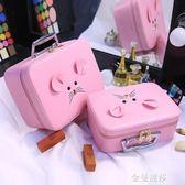 化妝包小號便攜韓國可愛少女心大號大容量小方收納盒品手提化妝箱 金曼麗莎