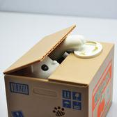 生日禮物稀奇古怪六一兒童節好玩的小東西創意整蠱玩具惡搞小玩意