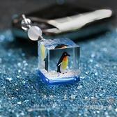 樹脂滴膠擺件 可愛企鵝鑰匙扣高透明滴膠成品海洋掛件樹脂學生禮物桌面小巧擺件交換禮物
