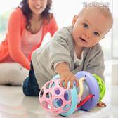 聲光軟膠健身球嬰兒手抓球觸覺感知球益智0-1歲寶寶摳洞洞玩具扣 育心小賣館